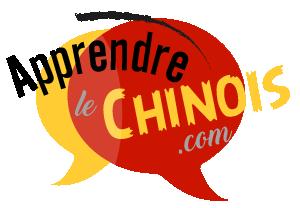 Apprendre le chinois mandarin facilement et efficacement