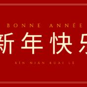 Jour de l'an | Comment dire Bonne Année en chinois